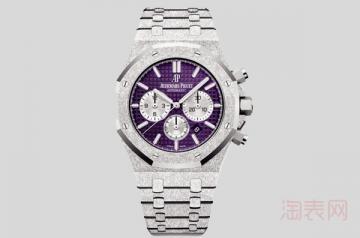 ap手表回收价格高吗 能回收多少钱