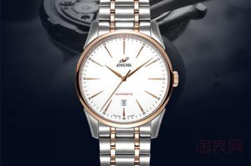 旧enicar手表回收多少钱?
