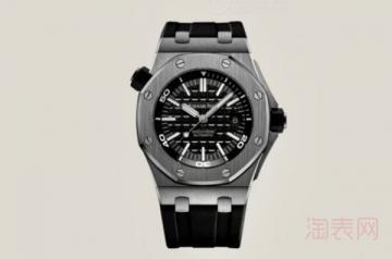爱彼皇家橡树手表回收价格能够超公价吗