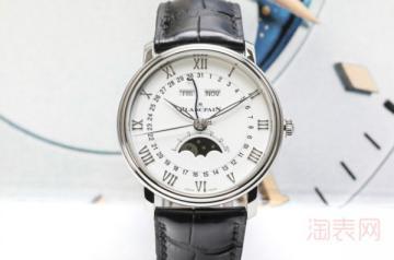 二手手表回收价格怎么样 在哪回收价格更公道