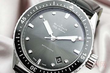 95新手表回收折价是多少