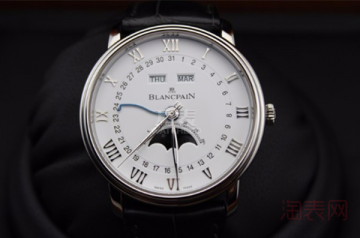 瑞士手表哪里可以回收