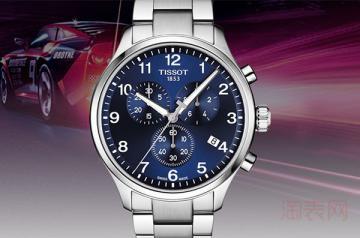 天梭手表去哪里回收价格高?