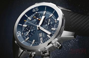 二手手表回收处安全便捷很重要