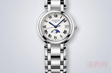 二手手表回收实体店靠谱吗