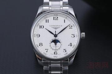 浪琴手表回收公司这样找 多卖20%的价格