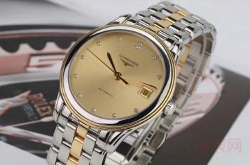 浪琴专卖店会回收浪琴手表吗