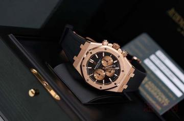 二手手表回收大概多少钱一个
