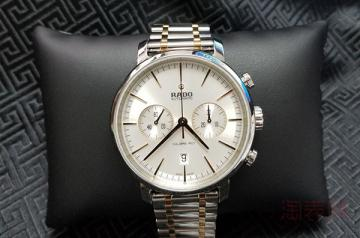 二手雷达手表回收价格如何