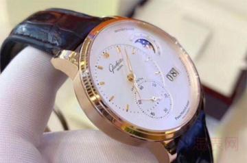 回收格拉苏蒂手表去哪里更可靠