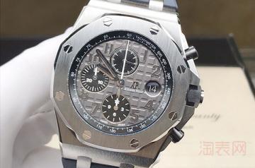 爱彼15170手表卖二手多少钱