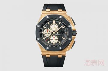 爱彼26400二手表能卖多少钱