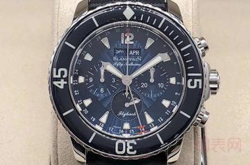 宝珀手表回收公司在哪里 怎么选择好
