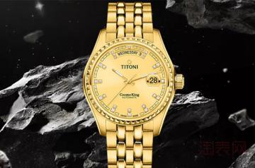 95年梅花手表多少钱回收