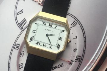 今天来揭秘回收尊皇手表多少钱