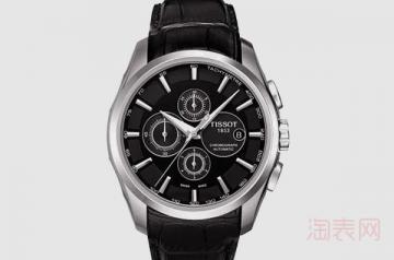 天梭五千多手表二手可以卖多少钱