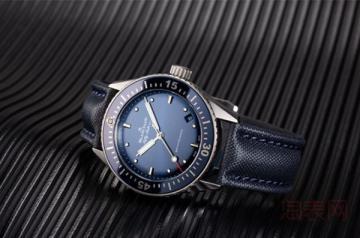 20w的手表回收多少钱 通常是几折