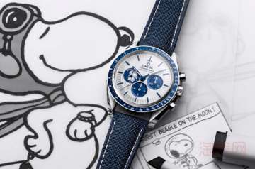 欧米茄手表坏了可以回收变卖吗