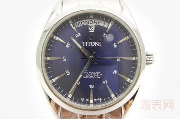 titoni手表回收价格多少什么是关键