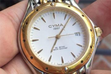 西马手表回收价格高吗 大概是几折