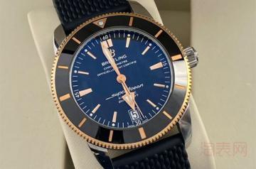 网上哪里回收二手手表最靠谱
