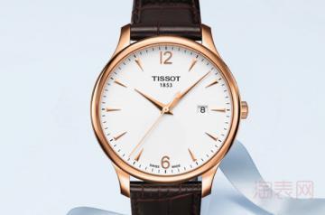 回收天梭手表报价不理想是为何