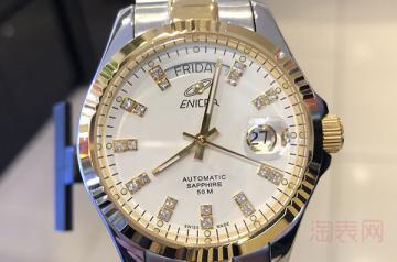 五千多买的英纳格手表还能卖多少钱