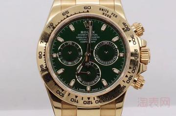 回收二手劳力士手表通常是几折