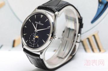 积家月相大师手表的回收价格是多少