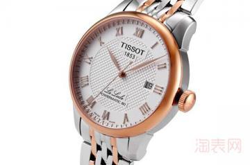 天梭宝环款式手表卖二手多少钱