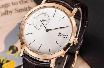 伯爵二手手表回收价格怎么样 保值吗