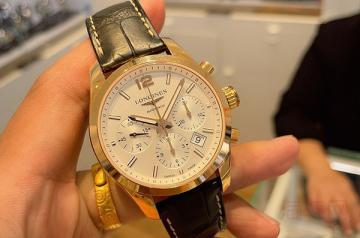 四年的浪琴手表能卖多少钱