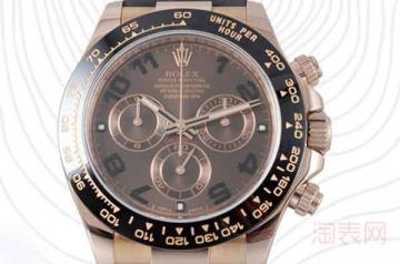 20万左右的劳力士手表回收几折